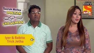 Your Favorite Character | Iyer & Babita Trick Jetha | Taarak Mehta Ka Ooltah Chashmah