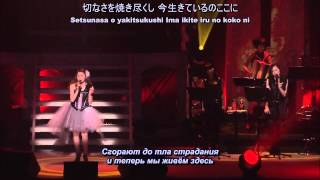 FictionJunction YUUKA - romanesque