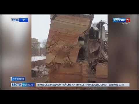 В Кемерове начался снос бывшего здания медакадемии