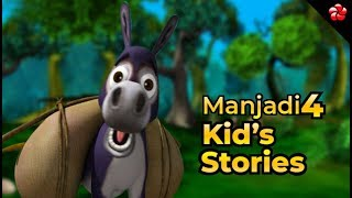 Manjadi 4 Stories ♥ Manchadi cartoon stories for children
