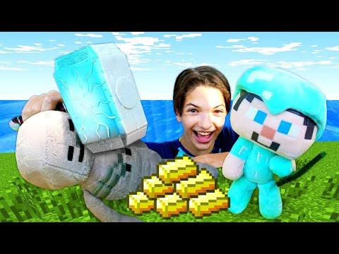 Майнкрафт видео – Света ищет золото для Стива Майнкрафт! – Онлайн игры .