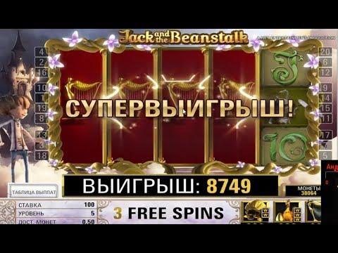 🔞Лучше уж ставки на спорт чем онлайн казино Вулкан! Игровые автоматы в интернете.
