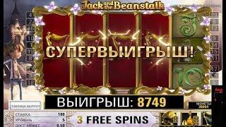 видео вулкан ставка казино онлайн