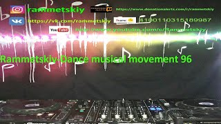 Rammetskiy-Dance musical movement 96