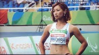 【美女アスリート】リオパラリンピック出場の中西麻耶選手!神秘的な美しさ!!