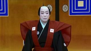 【歌舞伎】口上 パリ オペラ座公演 2007