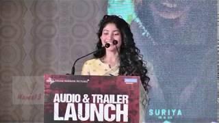 Full Event  :NGK Audio Launch Suriya, Sai Pallavi, Rakul Preet | Yuvan Shankar Raja | Selvaraghavan