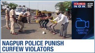 Coronavirus scare: Nagpur Police punish curfew violators, makes them do squats | Caught on camera