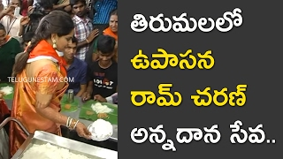 Telugu cinema Mega hero's service to public exclusive video