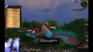 Атака на Валь'шару/Оборона бастионов/Битва за Валь'шару Patch 7.2