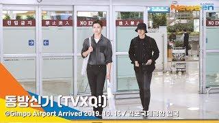 TVXQ! 'Yunho-Changmin' 동방신기 윤호-창민, 설리 비보에 일정 조정 급히 입국[Newsen…