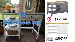 Diy $30 Outdoor Kitchen Cart