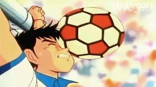 Captain Tsubasa Block Shoot Vs Kojiro Hyuga