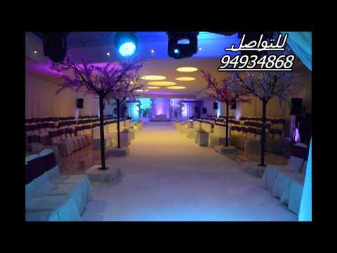 92617eac0e813 Download زفة فايزة - مجموعة زفات بإسم فائزة - Youtube to MP3 ...