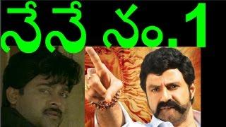 Balakrishna says iam no1 hero | balayya sensational comments on tollywood heroes | agent x