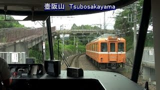 近鉄特急さくらライナー前面展望 橿原神宮前-吉野