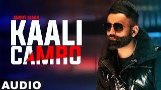 Kaali Camaro (Full Audio) | Amrit Maan | Latest Punjabi Song 2019 | Speed Records