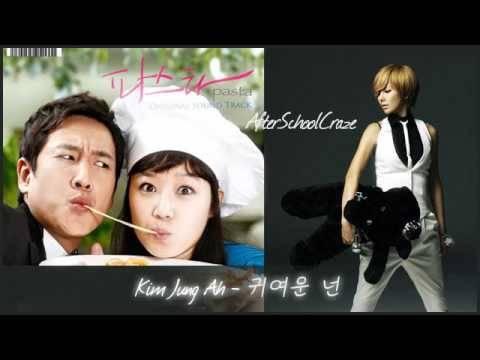 After School Kim Jung Ah - You're Cute Pasta OST [Audio]