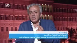 أمين قمورية: إيران أحسنت استثمار القضية الفلسطينية