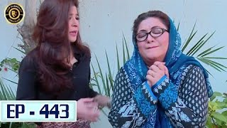 Bulbulay Ep 443 - ARY Digital Top Pakistani Dramas