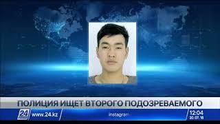 Полиция разыскивает второго подозреваемого в убийстве Дениса Тена