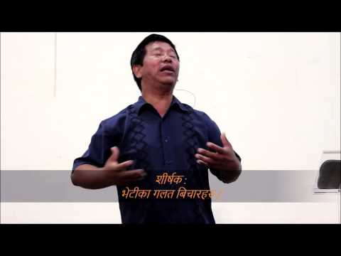 Pastor Silas Thapa The Myths of Offering भेटीका गलत बिचारहरू