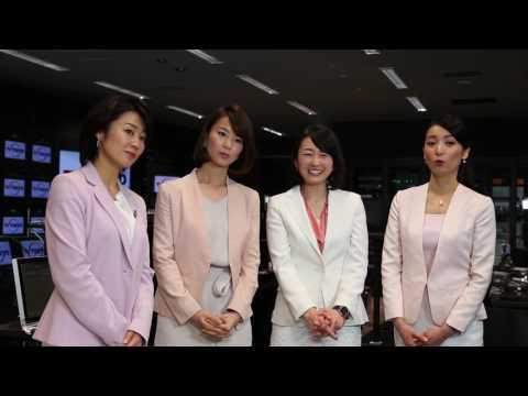番宣撮影に集まったテレビ東京の女性キャスター陣。4月から25分拡大する 「モーサテ」に新たに加わる秋元アナが発見したいい女になる秘訣とは...