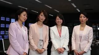 番宣撮影に集まったテレビ東京の女性キャスター陣。4月から25分拡大する...