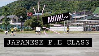 Japanese Physical Education Class! 体育 | Euodias