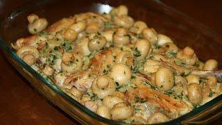 Poulet aux Champignons - Chicken & Mushrooms Dish - دجاج بالشامبينيون