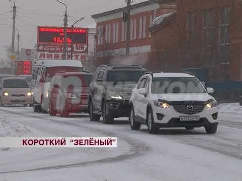"""Автомобилисты Бурятии винят в пробках и ДТП """"неудобные"""" светофоры"""