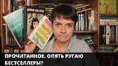 Дневник Анны Франк. Графическая версия - YouTube