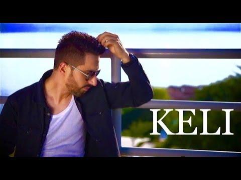 Keli - PSE PREJ ZEMRES NUK PO DEL ( Official Video )