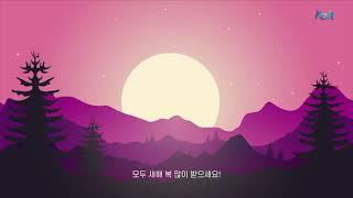 [인포그래픽] 한국산업기술평가원(KEIT) - 2021…