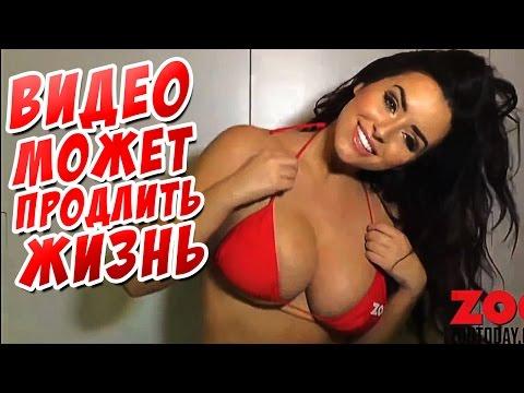 Смотреть порно ролики онлайн. Бесплатное порно видео.