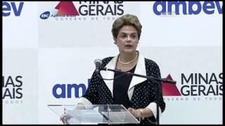 Presidenta Dilma durante inauguração da fábrica da Ambev em Uberlândia