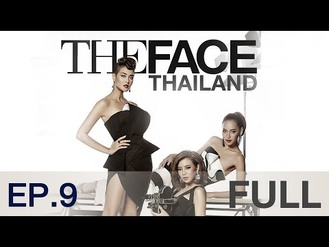 The Face Thailand Season 2 : Episode 9 FULL : 12 ธันวาคม 2558