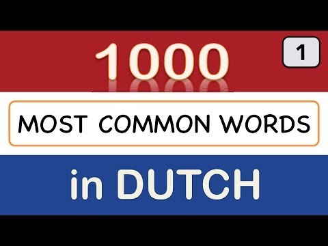 Learn Dutch Online | Dutch course - lesson 1: 1000 most common Dutch words (word 1-25)