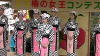 2009年1月11日。伊豆大島・椿まつりでのイベント「椿の女王コン...