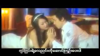 Repeat youtube video Toe Toe Lay Pyaw Par - Pho Kar.flv