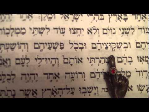 Haftorah Haftarah Reading Vayigash Rabbi Weisblum הפטרה פרשת ויגש הרב  ויסבלום