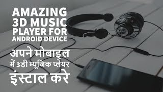 Video Amazing 3D Music Player For Android Device, 3D Music Player And Equalizer App 2017 download MP3, 3GP, MP4, WEBM, AVI, FLV Mei 2018