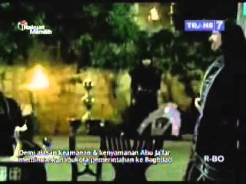 Khalifah  Abu Jafar Al Mansur