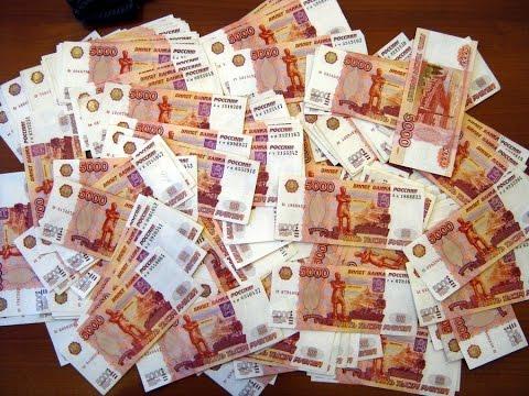 САМЫЕ БОЛЬШИЕ ВЫИГРЫШИ в лотерею в РОССИИ/Любопытные факты