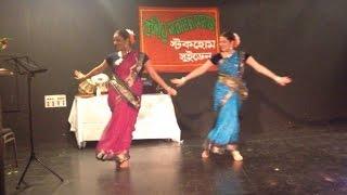 Download Video Bengali Folk Dance | Akashe Batashe | Bollywood Empire MP3 3GP MP4