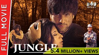 Video Jungle | Full Hindi Movie | Urmila Matondkar, Sunil Shetty, Fardeen Khan | Full HD 1080p download MP3, 3GP, MP4, WEBM, AVI, FLV Desember 2017