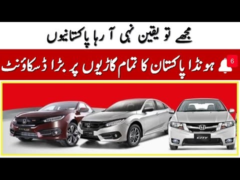 Honda Pakistan Offers Huge Discount On All Cars