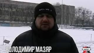 Володимир Мазяр підбив підсумки першого тренувального збору
