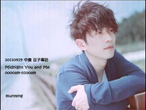 20110929 中廣 Midnight You and Me 豆子專訪 張棟樑 Nicholas Teo
