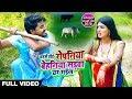#Video #Lado Madhesiya & Khushbu Raj #New Live Bhojpuri Song | कइसे होई रोपनिया बेहनिया सड़वा चर गईल